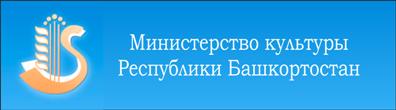 Минкульт РБ