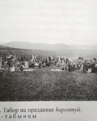 Календарно-обрядовый фольклорный праздник «Карғатуй» («Карға  бутҡаһы»)