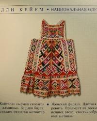Милли кейем_13