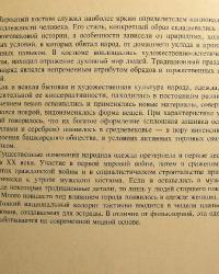 Милли кейем_19