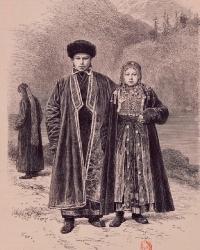 Урал, Национальная библиотека Франции