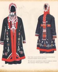 Локальные костюмные комплексы башкир