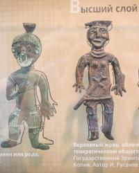 Сапоговский клад на земле башкир