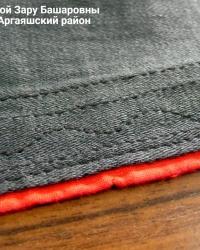 Технология пошива Ҡушъяулыҡ (это сдвоенный платок, традиционный головной убор башкирских женщин)