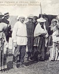 Башкирский праздник Йыйын-Сабантуй
