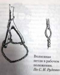 Башкирский способ ловли щуки - Шыга-ятыу
