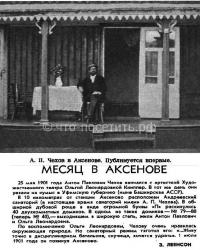 Кумыс как традиционно-обрядовый напиток башкир_16