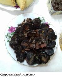 Башкирское национальное блюдо казы – ҡаҙы