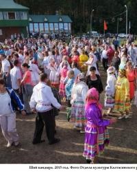 Народный танец восточных мари «Ший кандра»_1