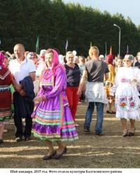 Народный танец восточных мари «Ший кандра»_2