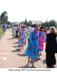 Народный танец восточных мари «Ший кандра»_3