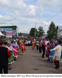 Народный танец восточных мари «Ший кандра»_5