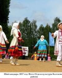 Народный танец восточных мари «Ший кандра»_6