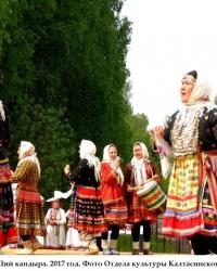 Народный танец восточных мари «Ший кандра»_7