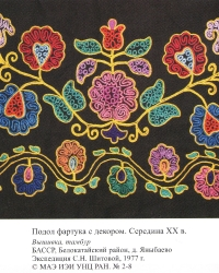 Тамбурная вышивка башкир_31
