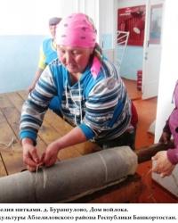 Технология изготовления войлока в с.Бурангулово_4