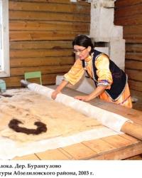 Технология изготовления войлока в с.Бурангулово_7