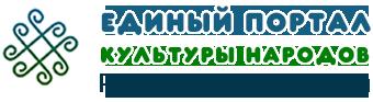 Единый портал башкирской культуры и произведений искусства